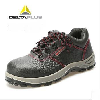 代尔塔低帮安全鞋