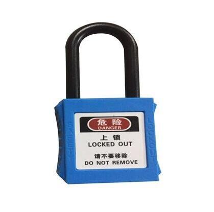 锁具 强酸碱柜专用短款  SCL002