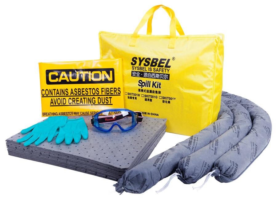 防泄漏套装 便携式溢漏应急袋(通用型)SKIT001G