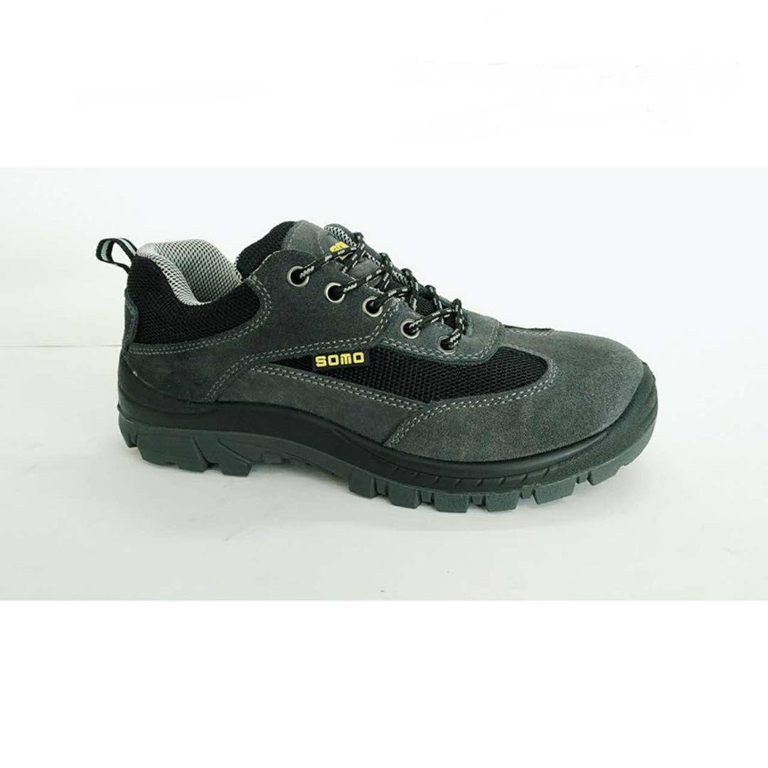 经济款反绒皮安全鞋