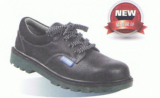 基本型低帮安全鞋703